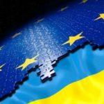 Інформація про систему технічного регулювання, стандартизації, метрології та метрологічної діяльності в Україні на лютий 2017 року