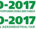 Українська лабораторія якості і безпеки продукції АПК на АГРО